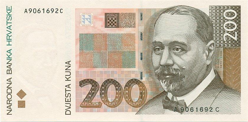 Croatia P33 200 Kuna 1993 UNC