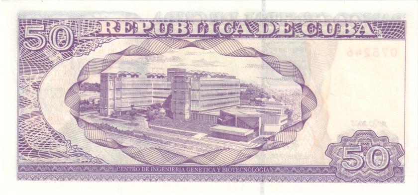 Cuba P123e 50 Pesos 2008 UNC
