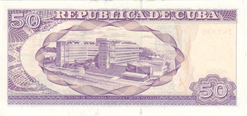Cuba P123f 50 Pesos 2009 UNC