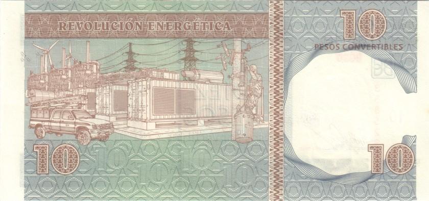 Cuba P-FX49 10 Pesos 2012 UNC