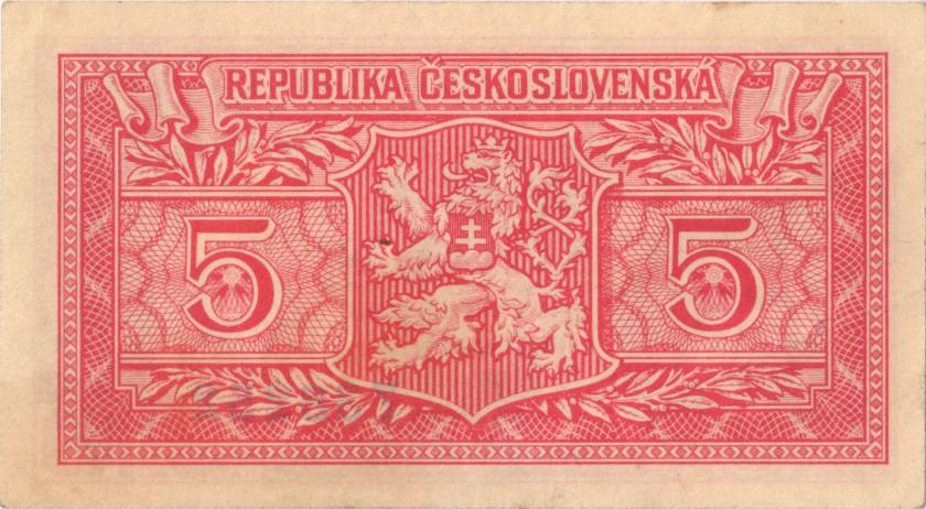 Czechoslovakia P68 5 Czechoslovak Korun 1949 UNC-