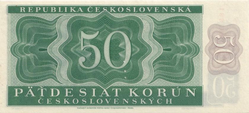Czechoslovakia P71s SPECIMEN 50 Czechoslovak Korun 1950 UNC