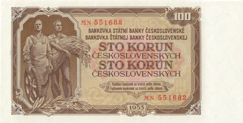 Czechoslovakia P86b 100 Czechoslovak Korun 1953 UNC