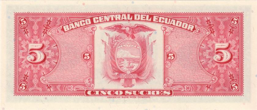 Ecuador P108b 5 Sucres Serie HW(1) 1982 UNC