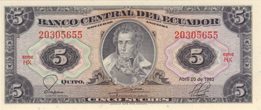 Ecuador P108b 5 Sucres Serie HX(2) 1983 UNC