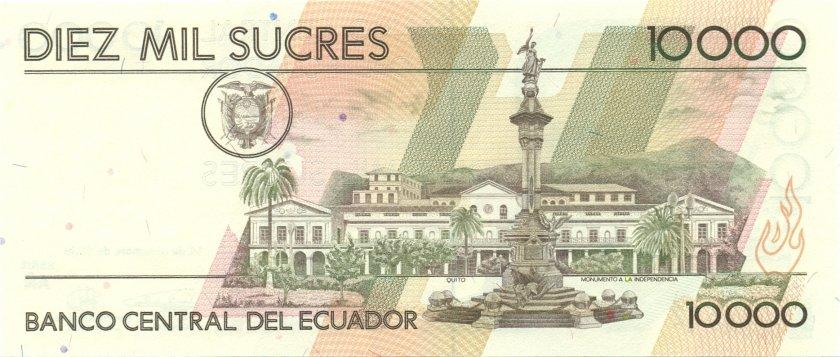 Ecuador P127e 10.000 Sucres 1998 UNC