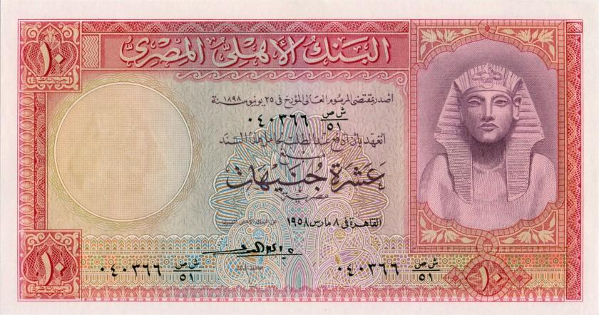 Egypt P32(3) 10 Egyptian Pounds 1958 UNC