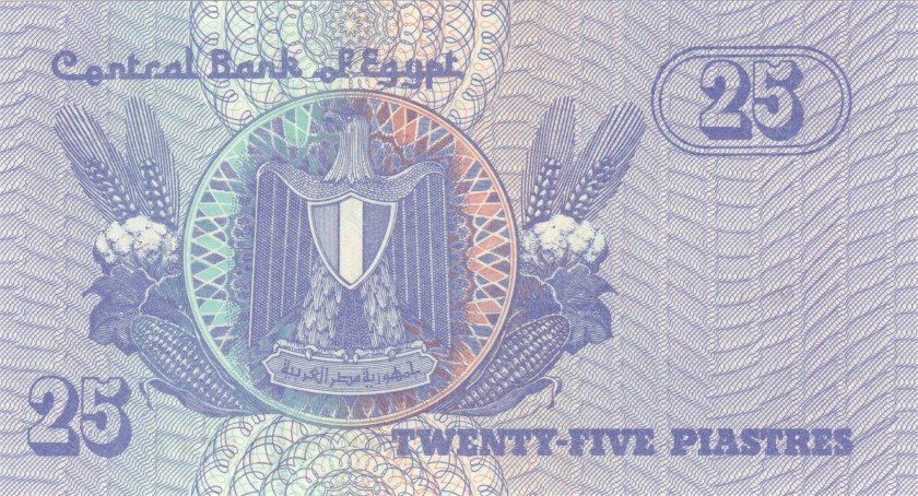 Egypt P57b(2) 25 Piastres 1998 UNC
