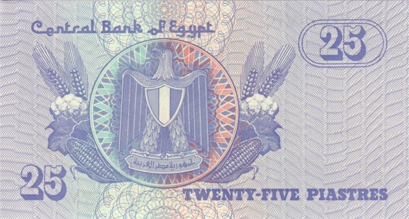 Egypt P57b(2) 25 Piastres 1999 UNC