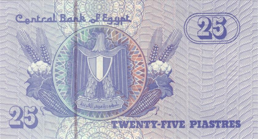 Egypt P57c 25 Piastres 2001 UNC