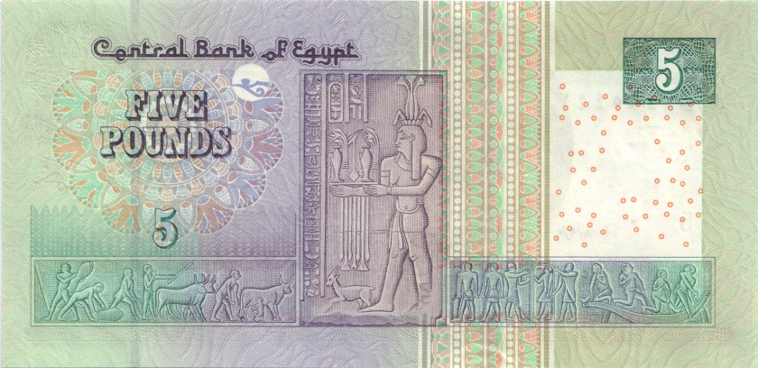 Egypt P63br(2) REPLACEMENT 5 Egyptian Pounds 2008 UNC