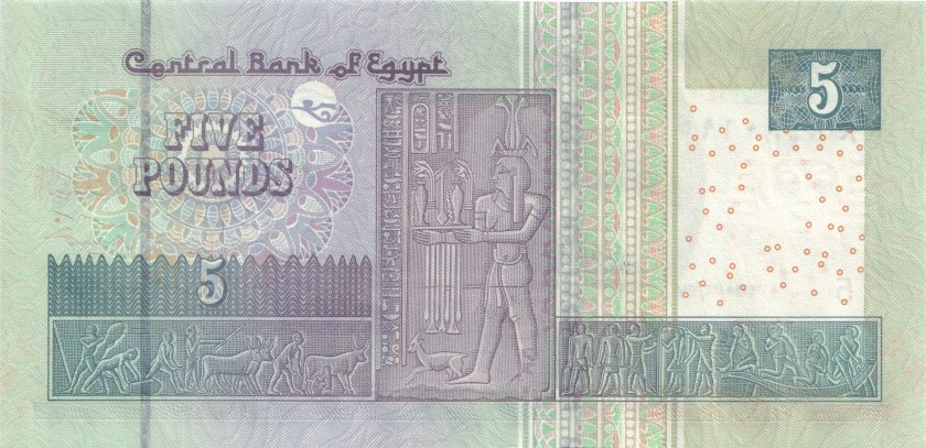 Egypt P70br REPLACEMENT 5 Egyptian Pounds 2015 UNC