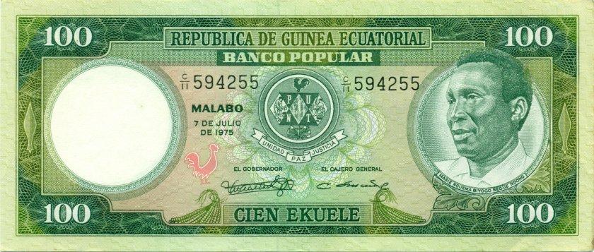 Equatorial Guinea P11 100 Ekuele 1975