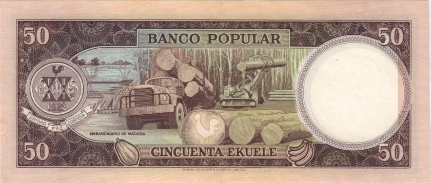 Equatorial Guinea P10 50 Ekuele 1975 AU