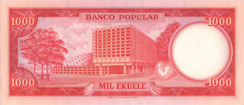 Equatorial Guinea P13 1.000 Ekuele 1975 UNC-