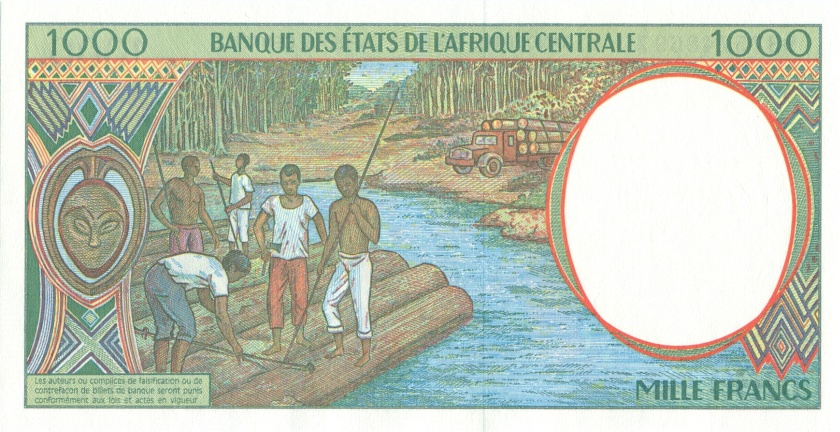 Central African States Equatorial Guinea P502Na 1.000 Francs 1993 UNC