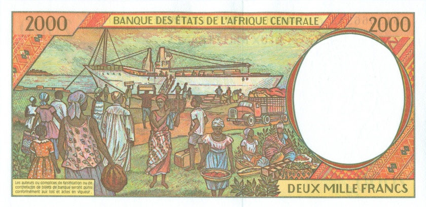 Central African States Equatorial Guinea P503Nc 2.000 Francs 1995 UNC
