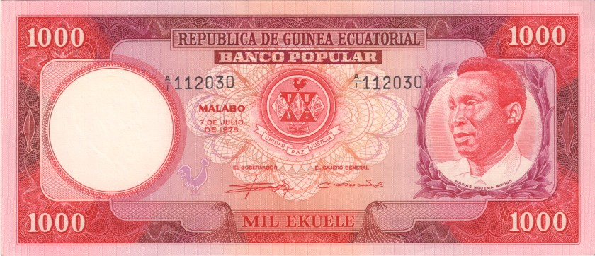 Equatorial Guinea P8 1.000 Ekuele 1975 UNC-