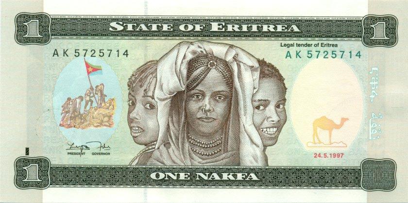 Eritrea P1 1 Nakfa 1997 UNC