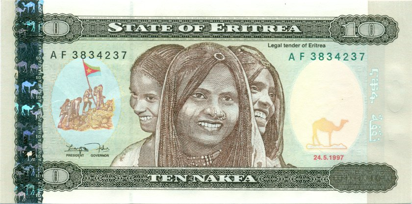 Eritrea P3 10 Nakfa 1997 UNC