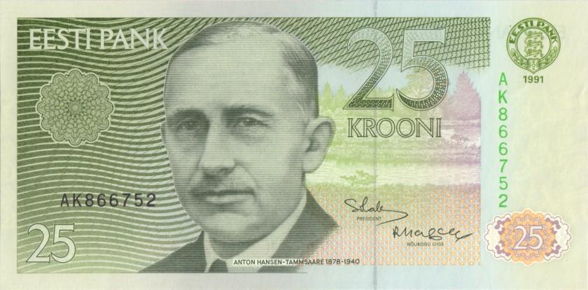 Estonia P73a 25 Krooni 1991 UNC