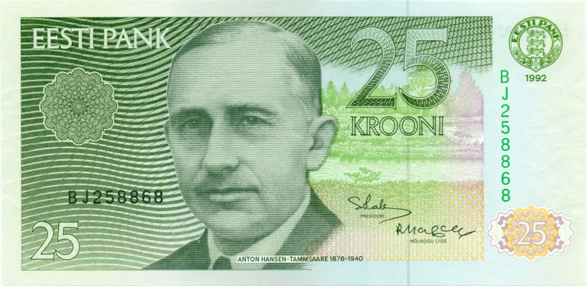 Estonia P73b 25 Krooni 1992 UNC
