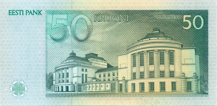 Estonia P78 50 Krooni 1994 UNC