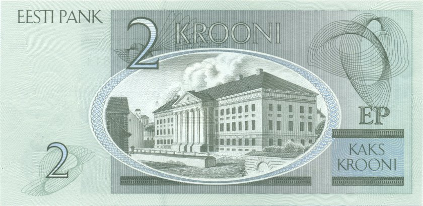 Estonia P85a 2 Krooni 2006 UNC
