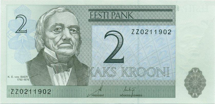 Estonia P85br REPLACEMENT 2 Krooni 2007 UNC