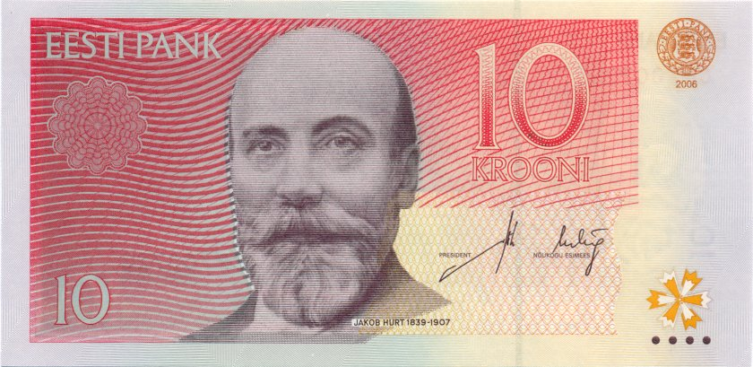 Estonia P86a 10 Krooni 2006 UNC