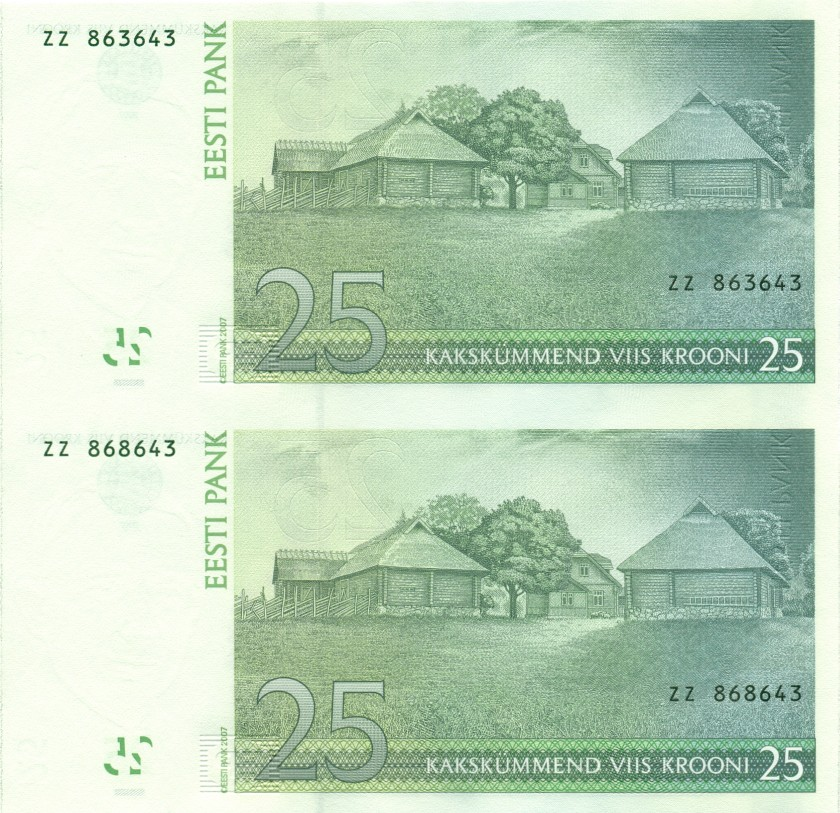 Estonia P87b REPLACEMENT 2 uncut notes 25 Krooni 2007 UNC