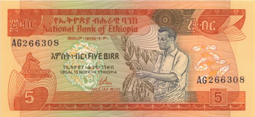 Ethiopia P31a 5 Birr 1976 UNC