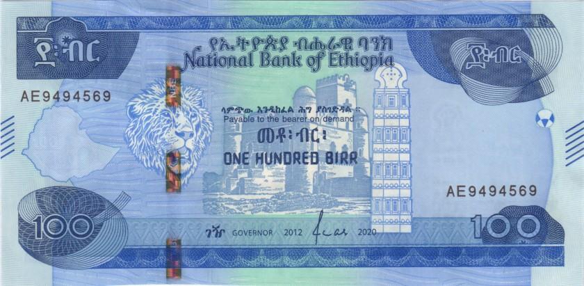 Ethiopia P-NEW 10, 50, 100, 200 Birr 4 banknotes 2020 UNC