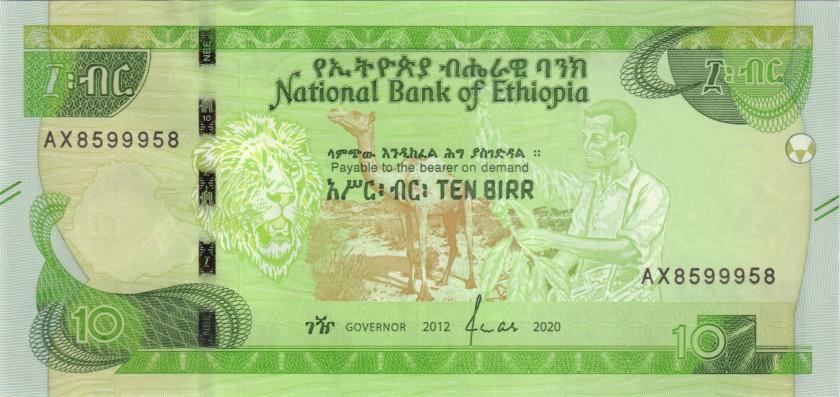 Ethiopia P-NEW 8599958 RADAR 10 Birr 2020 UNC