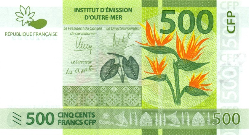 French Pacific Territories P5 500 Francs 2014 UNC