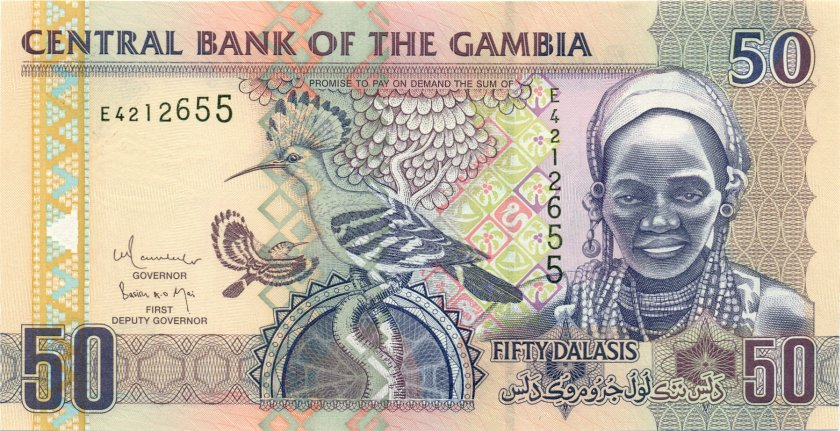 Gambia P28b 50 Dalasis 2010 UNC