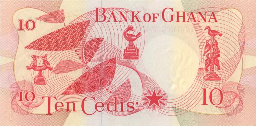 Ghana P12b 10 Cedis 1969 UNC
