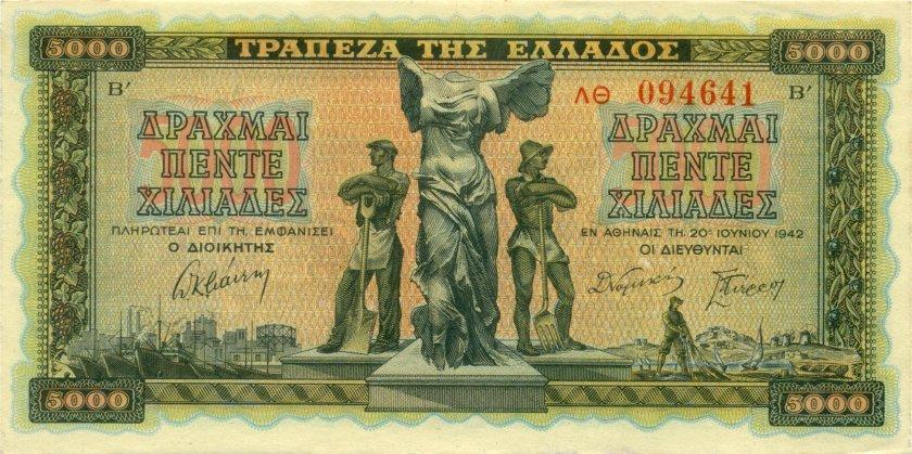 Greece P119a(2) 5.000 Drachmas 1942 AU