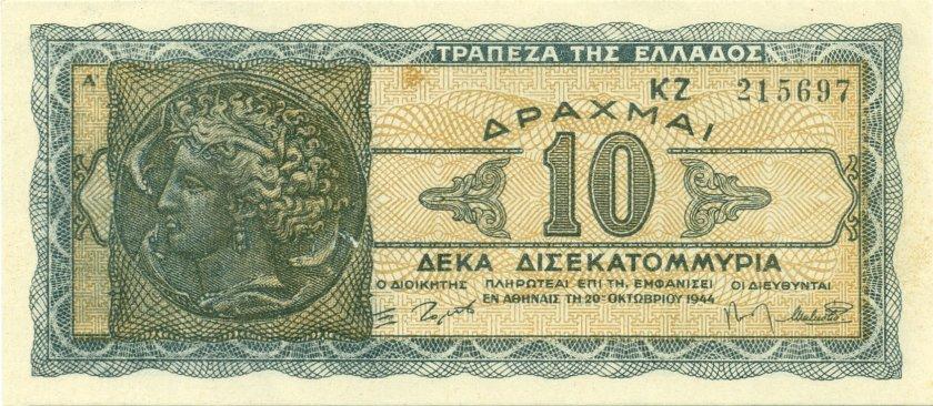 Greece P134a  10.000.000.000 Drachmas 1944