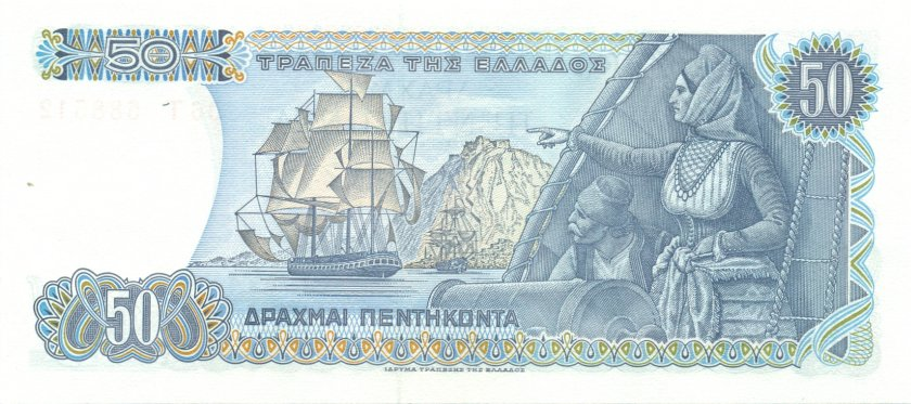 Greece P199 50 Drachmas 1978 UNC