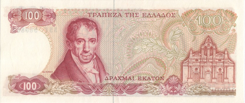 Greece P200a 100 Drachmas 1978 UNC-