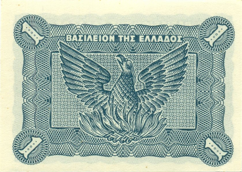 Greece P320 1 Drachme 1944 UNC