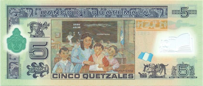 Guatemala P122b 5 Quetzales 2011 UNC