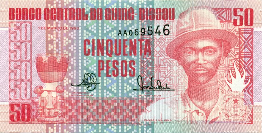 Guinea Bissau P10 50 Pesos 1990 UNC