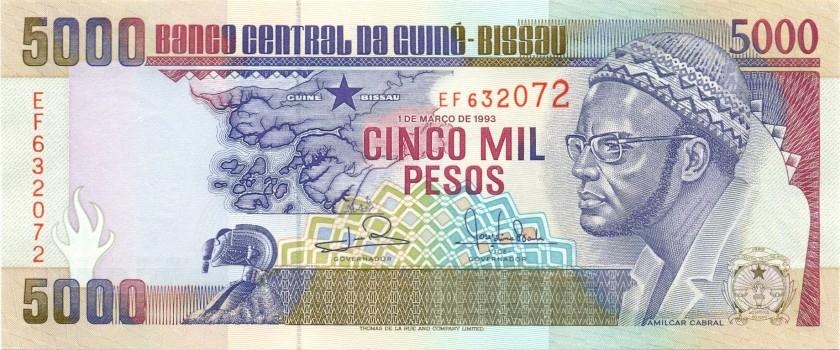 Guinea Bissau P7 500 Pesos 1983 UNC