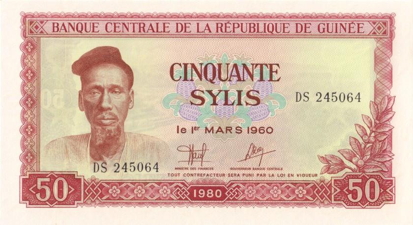 Guinea P25 50 Sylis 1980 UNC