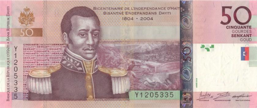 Haiti P274f 50 Haitian Gourdes 2016 UNC