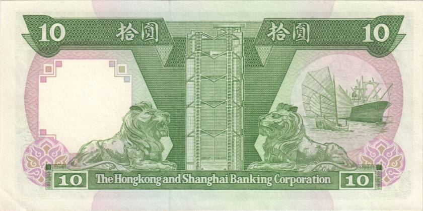 Hong Kong P191a 10 Dollars 1986