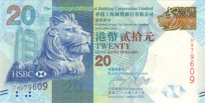 Hong Kong P212e 20 Hong Kong Dollars 2016 UNC