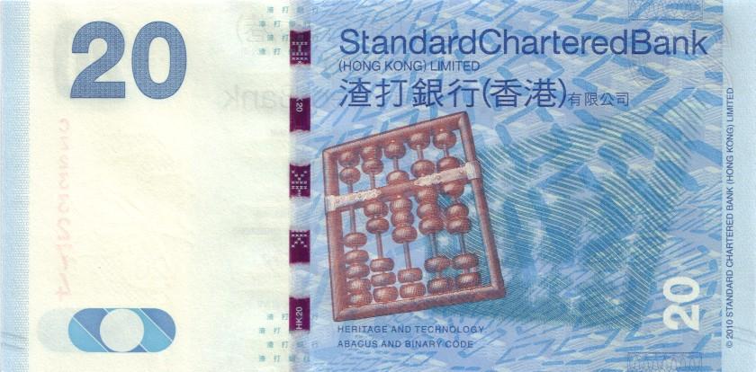 Hong Kong P297d 20 Hong Kong Dollars 2014 UNC